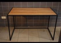 Обеденный стол Loft-45