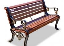 Чугунная скамейка Гефест