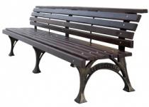 Чугунная скамейка Хутор Парковая